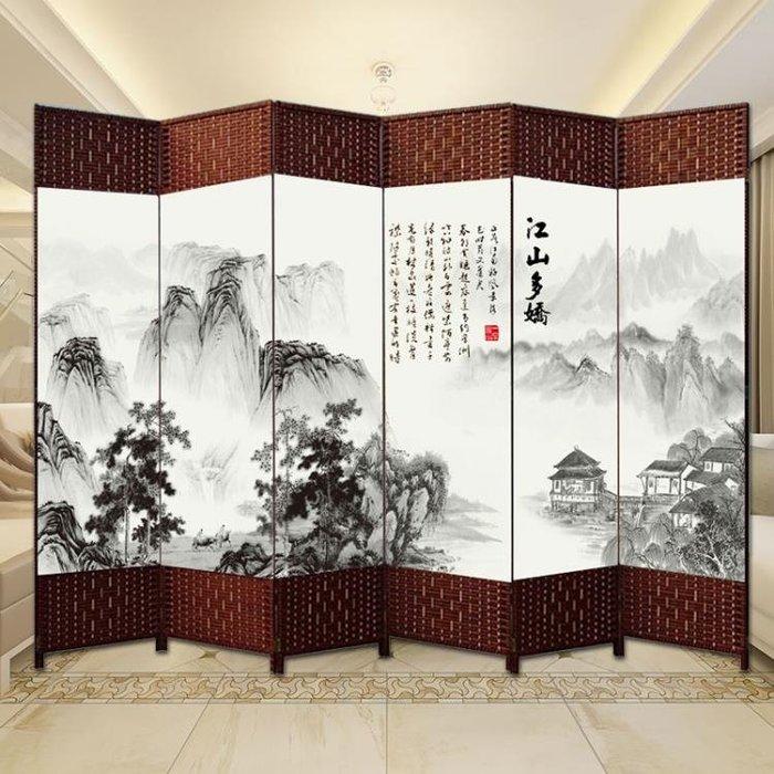 定制實木藤編折疊屏風現代中式玄關隔斷簡約時尚酒店客廳簡易行動折屏