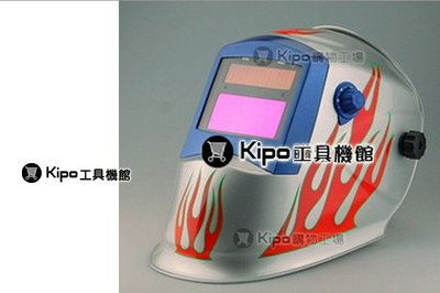 電焊面罩/-自動變光電焊面罩/焊接面罩/電銲氬焊/VFA032001A