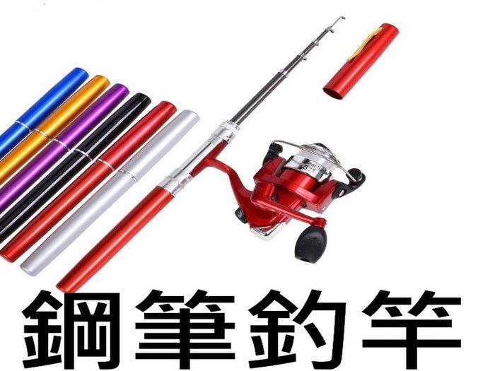 鋼筆釣竿 筆竿 1尺 帶捲線器 可拋 迷你釣竿 袖珍釣竿 穴釣 屠龍 短竿