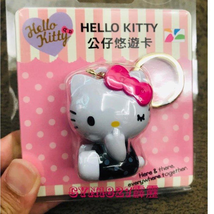 (全新現貨)公仔 收藏款 kitty 造型悠遊卡