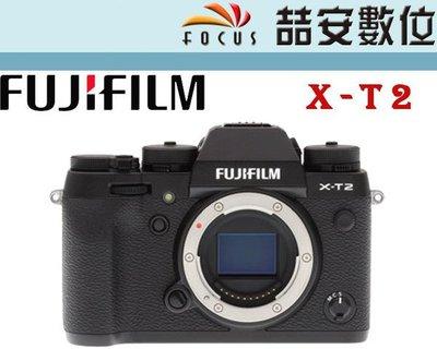 《喆安數位》FUJI FUJIFILM X-T2 Bady XT2 單機身 富士 平輸 4k 錄影 黑色 一年保固 #1