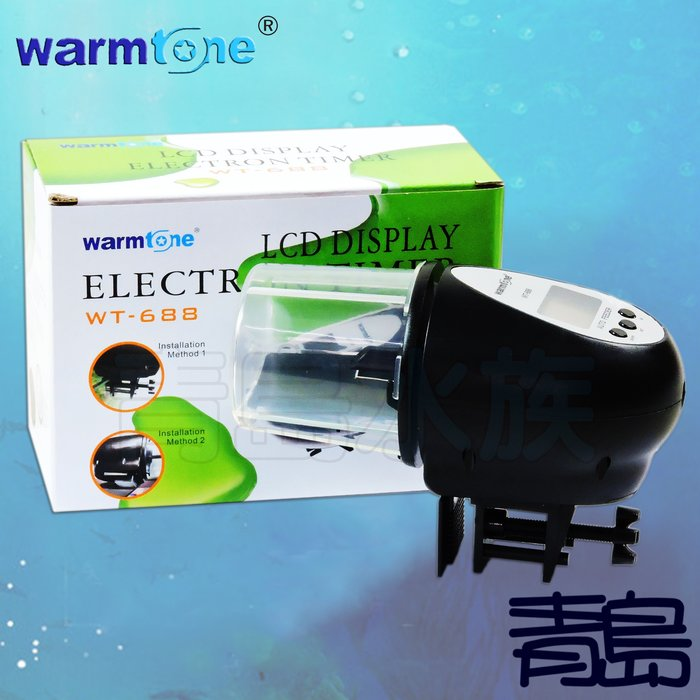 Y。。。青島水族。。。中國Warmtone銀聲---液晶電子自動餵食器 假期飼料 飼料投食 飼料機==WT-688