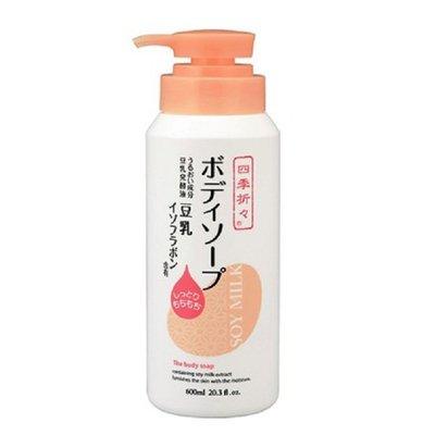[霜兔小舖]日本代購 日本製  熊野 四季豆乳 沐浴乳