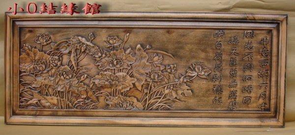 小o結緣館仿古傢俱..............花開富貴''西湖美景窗花(香樟木)100x3x40(編號81)