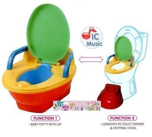 *歡樂屋*.....//台製精品~多功能三合一音樂小馬桶便便器//.....可架在大人馬桶上