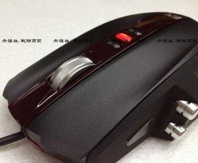 JHS杰恆社061原裝正品MICROSOFT微軟Sidewinder賽威X5高精度2000dpi遊戲電競雷射滑鼠非羅技