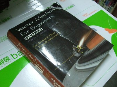 【老殘二手書】Vector mechanics for engineers : 0075604213 五成新