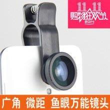 iPhone 6 plus發票對獎手機超廣角鏡頭組0.4X微距+魚眼+夾子 外接 手機鏡頭 手機 微距 魚眼 自拍神器