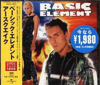 K - Basic Element - The Earthquake - 日版 CD+5BONUS - NEW 台中市