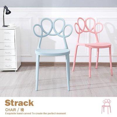 美人椅 花仙子 休閒椅 餐椅 化妝椅 書桌椅 單椅 現代 經典款 丹麥北歐原素【D-001】品歐家具
