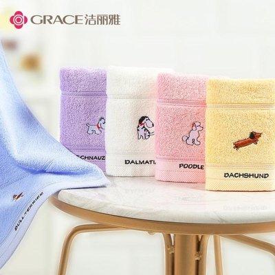 兒童毛巾 洗臉 純棉童巾5條裝 可愛卡通寶寶柔軟吸水小毛巾
