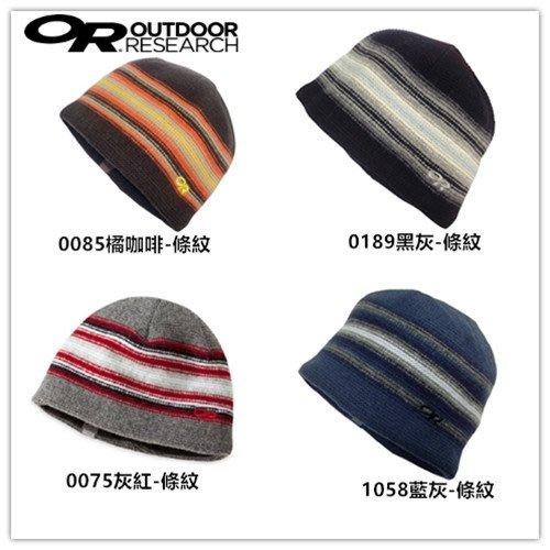 【登山屋】【Outdoor Research】OR243623 羊毛透氣防風保暖帽 帽子