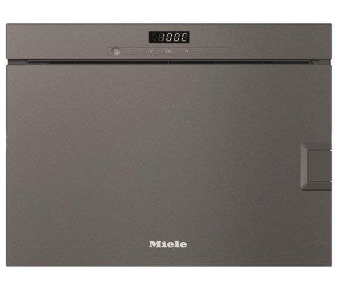 德國代購 Miele DG6010 獨立式蒸爐(灰),另有Miele家用家電電器維安裝修服務。