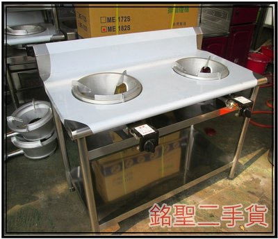 克林 二手貨 餐飲 設備 (萬物) 全新 雙口 簡易式 炒台 工作台 餐飲 設備 廚房 配備