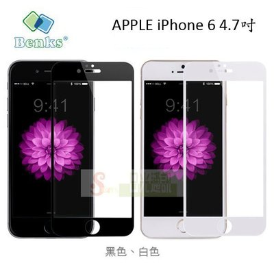 s日光通訊@BENKS APPLE iPhone 6 4.7吋 OKR+PRO 9H 耐刮防爆玻璃貼 滿版 2.5D導角
