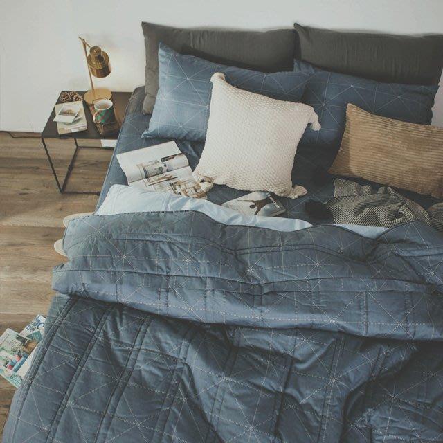 MIT精梳棉-薄床包鋪棉兩用被套組/雙人加大【艾維斯-藍】絲薇諾