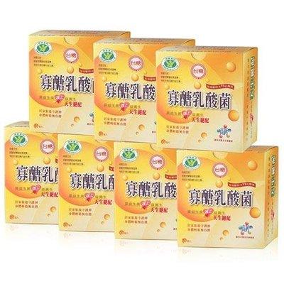 胖胖生活網分店 台糖寡醣乳酸菌 12盒組 免運費 台糖寡糖乳酸菌 嗯嗯粉 可刷卡