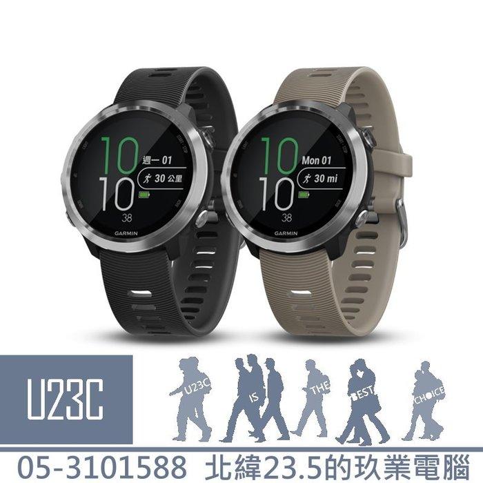 【嘉義U23C 含稅附發票】GARMIN Forerunner 645 GPS智慧心率跑錶 感應式支付 防潑水
