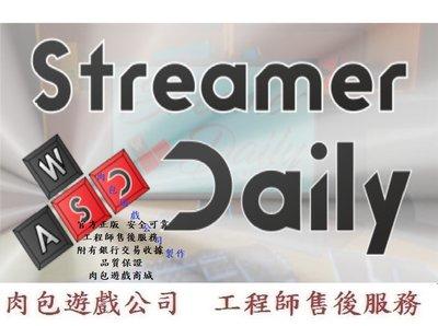PC版 官方正版 肉包遊戲 流光日報 實況主模擬遊戲 STEAM Streamer Daily