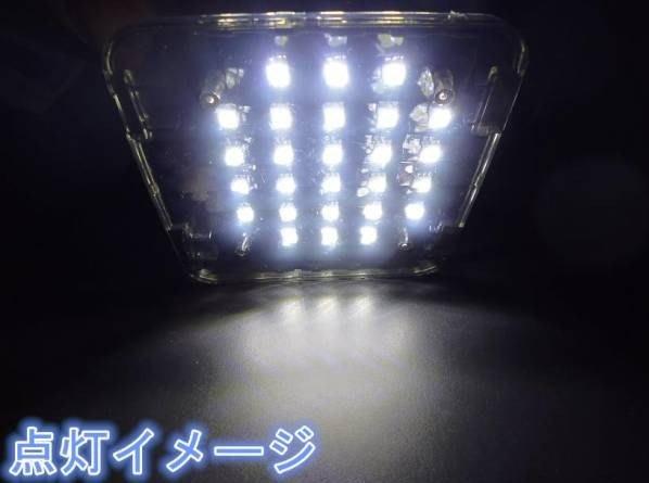 ◇光速LED精品◇ALPHARD 尾箱燈  後箱燈 行李箱燈