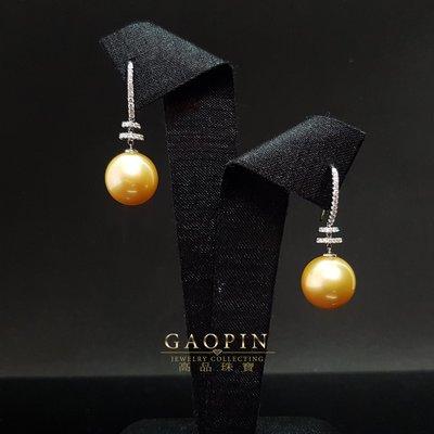 【高品珠寶】12.6mm、12.7mm天然南洋珠耳環  母親節禮物 18K #3363