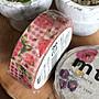 日本MT和紙膠帶ex系列 紙膠帶 手帳DIY zakka雜貨 拼貼 文具控 手作 手工 文創 玫瑰點點 [玩泥巴]