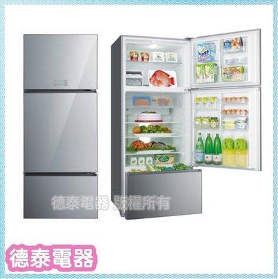 台灣三洋【SR-B528CVG】528公升 采晶玻璃變頻 電冰箱【德泰電器】