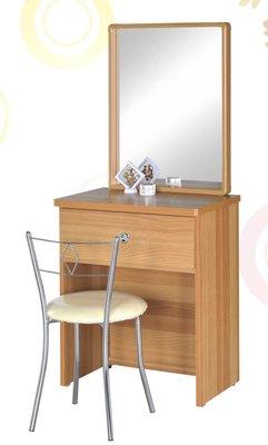 【生活家傢俱】TS-25-3◎2尺山毛色鏡台【台中2600送到家】台灣製化妝台 梳妝台 低甲醛木心板 多色可選