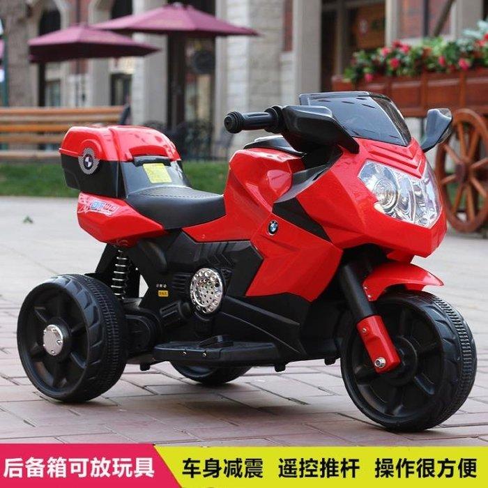 大號兒童電動摩托車三輪車男女寶寶遙控玩具車1-3-5歲充電可坐人YS
