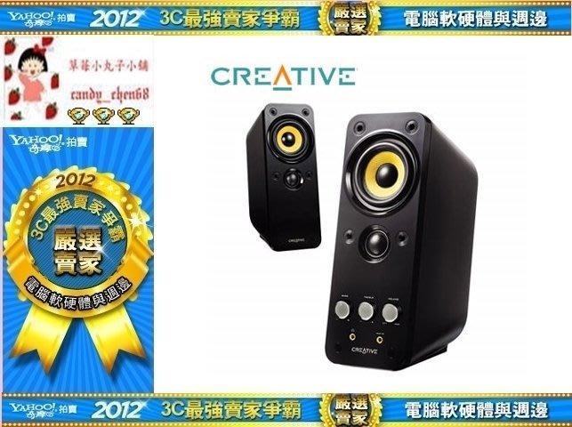 【35年連鎖老店】CREATIVE GigaWorks T20II 喇叭有發票/1年保固/T20 II