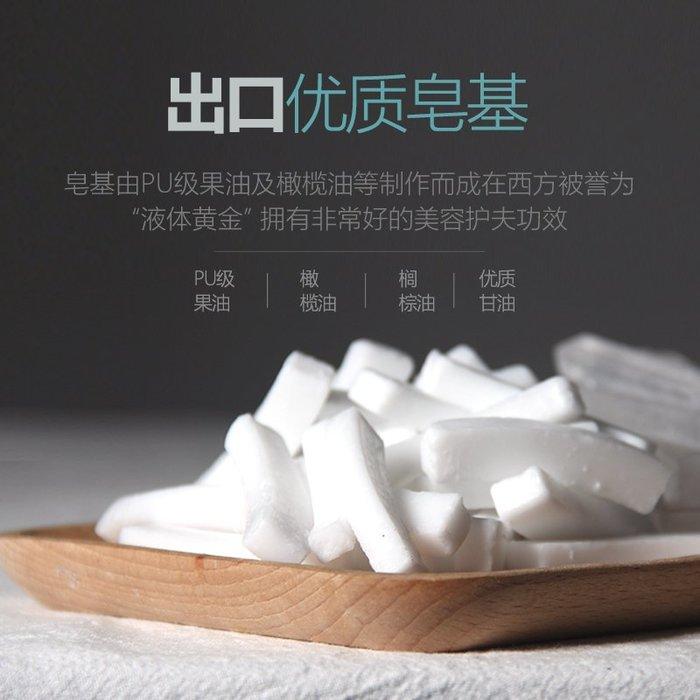 千夢貨鋪-百羅母乳制作diy材料包自制母乳香皂模具制作工具植物皂基原料#手工皂#香皂#製作材料#去螨蟲#清潔