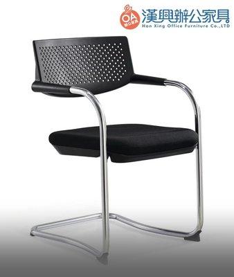 土城OA 辦公家具   2016新款洽談椅  流線造型  美式風格  每張1750元