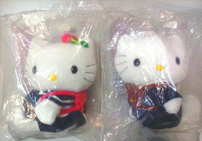 1999年 麥當勞 絕版 Hello Kitty玩偶 娃娃 【學生】