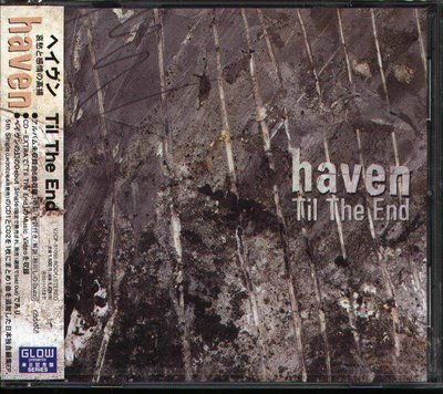 K - HAVEN - Til The End - 日版 Japan ONLY CD+VIDEO - NEW