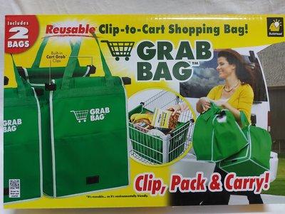 GRAB BAG購物袋