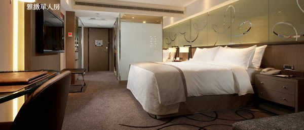 @瑞寶旅遊@高雄翰品酒店【雅緻三人房】含早餐 『另有豪華雙人、四人房』