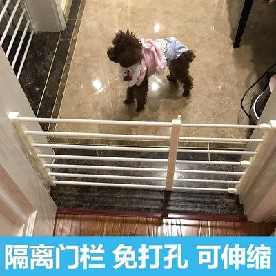 免打孔小型犬寵物隔離門狗狗擋門柵欄圍欄室內廚房陽台護欄可拆卸-古德潮流鋪
