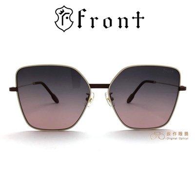 Front 太陽眼鏡 Juice Ivbr (米白/棕) 灰/粉雙色鏡片 韓系潮流 墨鏡【原作眼鏡】
