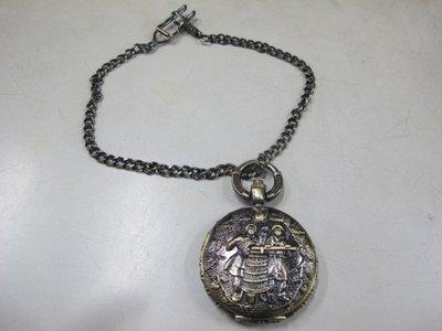 二手舖 NO.3093 古銅復古翻蓋懷錶 阿拉伯數字 吊墜指針式 鍊錶