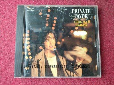 CD珍藏館 Private Favor 沢田知可子 (JP) C13156