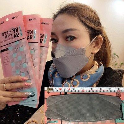 【台灣現貨】CleanWall韓國KF94口罩面罩3D立體4層防護灰色大號成人一片獨立裝【台灣加油】