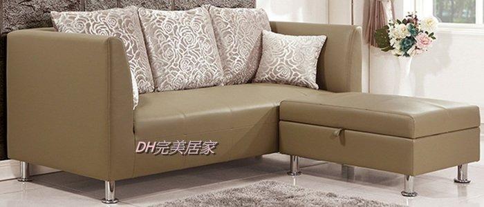 【DH】商品貨號VC425-5商品名稱《品味》卡其色三人座L型沙發組/另黑色系/腳椅可左右/擺飾收納置物。主要地區免運費