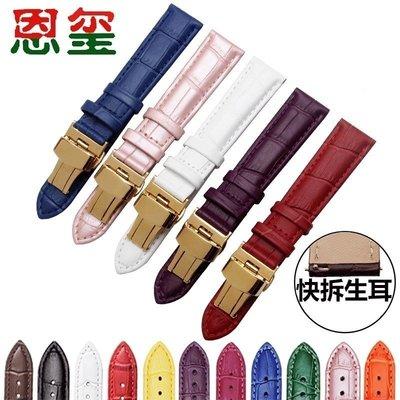 小花花精品店-男女牛皮手錶帶 12 13 14 15 16 17 18 19 20mm 橙紅黃藍綠紫錶鏈