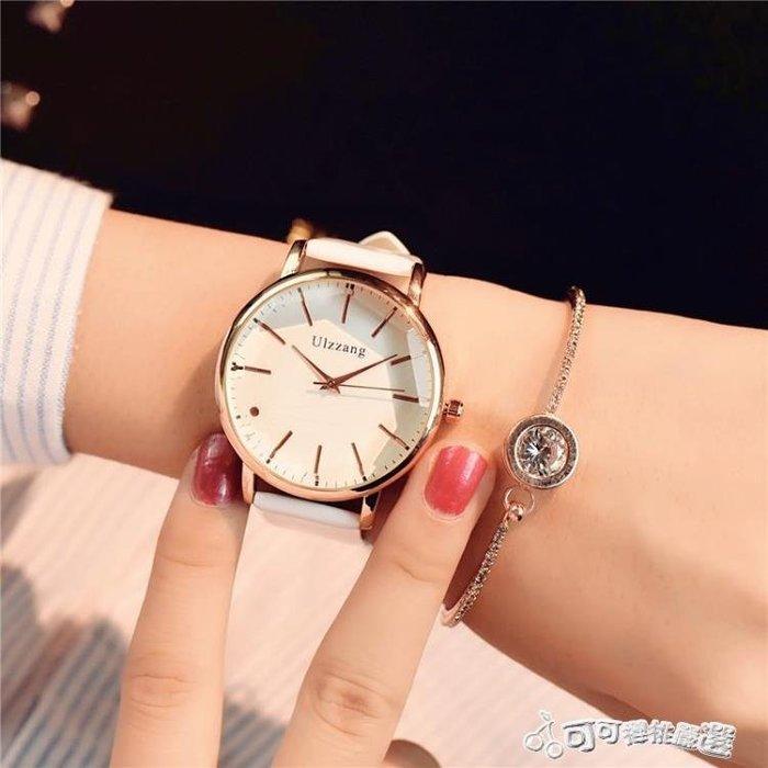 流行女錶 女生手錶女學生韓版簡約潮流ulzzang休閒大氣潮女大方粉色小清新