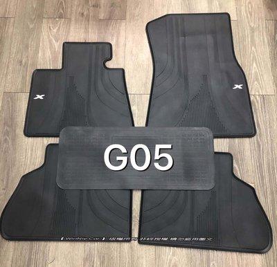 BMW E60/E70 舊5系/新5系/舊X5/新X5 高質感 歐式汽車橡膠腳踏墊 橡膠腳踏墊 SGS無毒檢驗合格