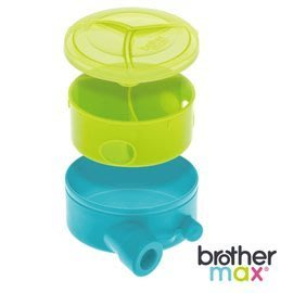 【魔法世界】英國 Brother Max 旋轉式奶粉分裝盒【好進、好出、奶粉不再灑滿地】