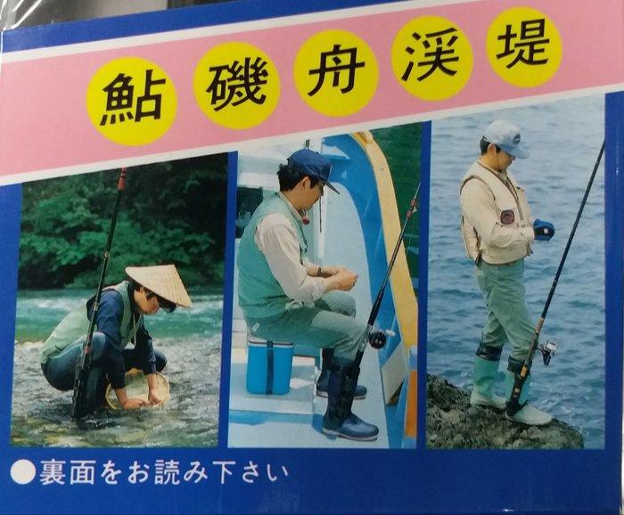 (桃園建利釣具)日本當地小物 手放1型DX 綁腿置竿架