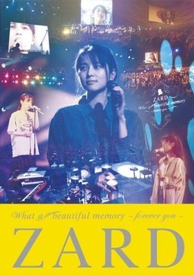 ZARD--What a beautiful memory ~forever you~ [日版演唱會 LIVE DVD二枚組] 全新未拆 坂井泉水