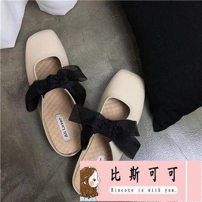 新品韓版時尚百搭方頭蝴蝶結絲帶包頭半拖鞋女外穿平底涼拖【比斯可可】