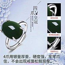 Little-luck~唐京和闐碧玉戒指玉戒指綠色可调节經典爪鑲女蛋面大冰冰款S925銀